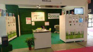 riciclia-2